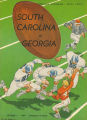 South Carolina vs. Georgia (1959)
