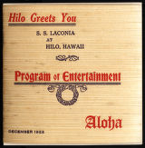 [Program: Hilo Greets You Cover]